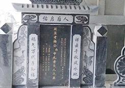 中型花岗岩墓碑