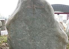 景观灵壁石