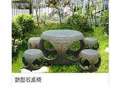 仿古石桌雕塑