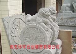 仿古麒麟雕塑