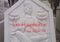 神话平面雕塑