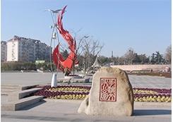 文化广场图标雕塑