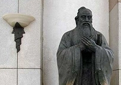 巴中文化广场孔子雕塑