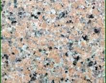 粉红麻花岗岩石材