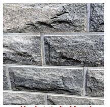 自然面石材