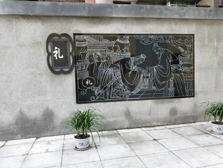 景观园林石雕壁画