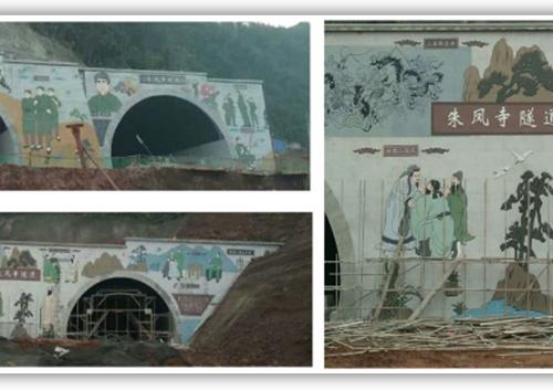 道路桥洞壁画雕刻艺术