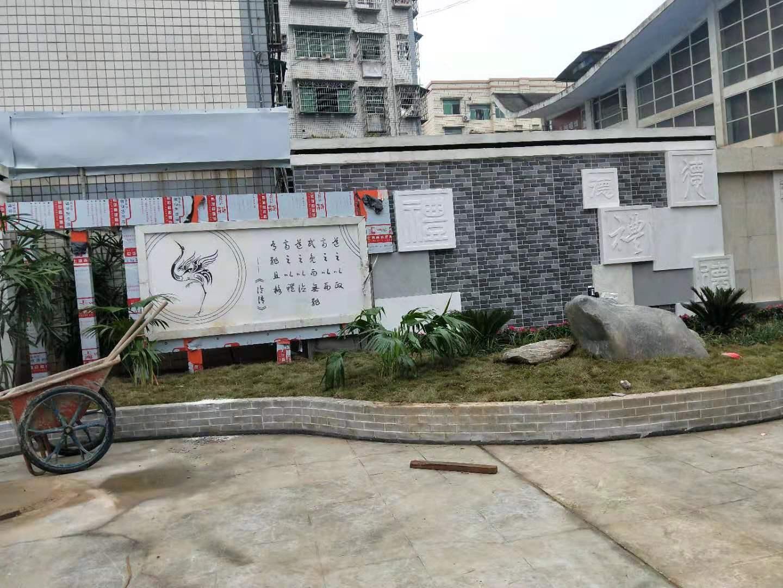 墙文字雕塑