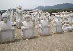 花岗石名人雕塑