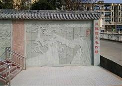 校园文化石雕