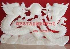 双龙戏珠雕塑
