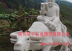 人物传记雕塑