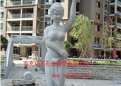 中心人物雕塑