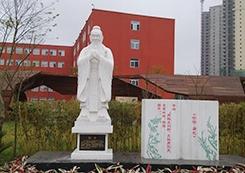 孔子人物雕塑