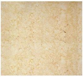 米黄-大理石