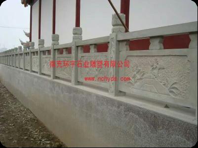 房屋建筑栏杆