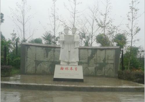 翰林人物雕塑